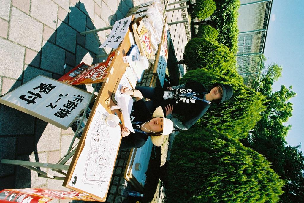TJS.Kokatsu066
