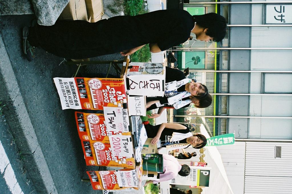 TJS.Kokatsu187