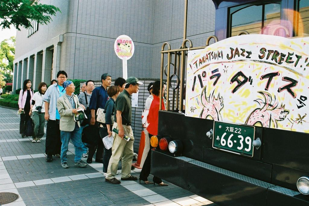 TJS.Kokatsu209