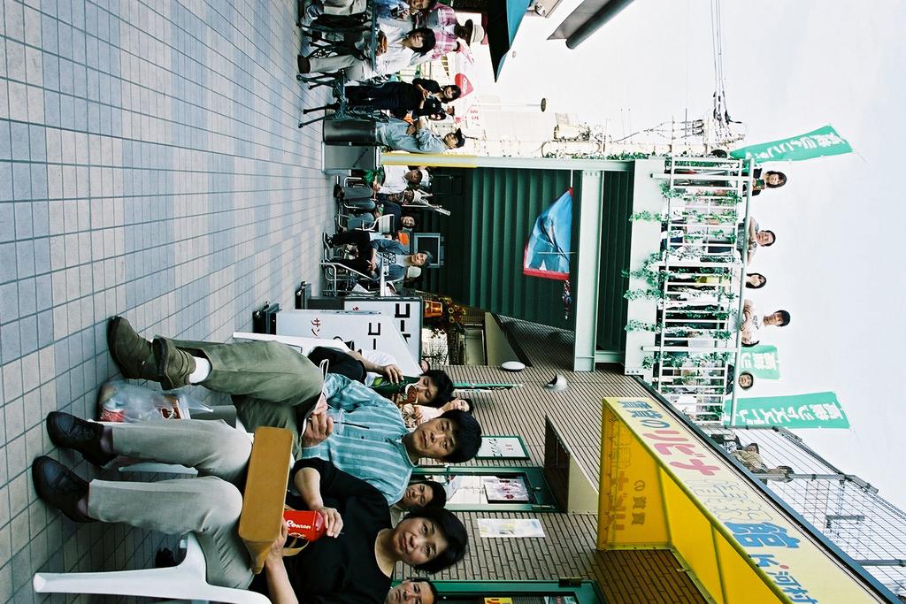 TJS.Kokatsu290