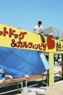 TJS.Takahashi141