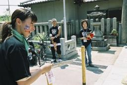 TJS.yamamoto092