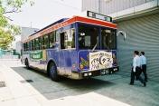 bus27