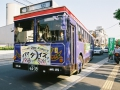 bus20
