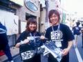 tshirt_2003_04
