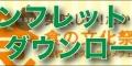 tjg-banner