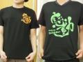 tshirt-2014-1