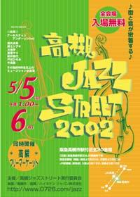 2002tjs_poster
