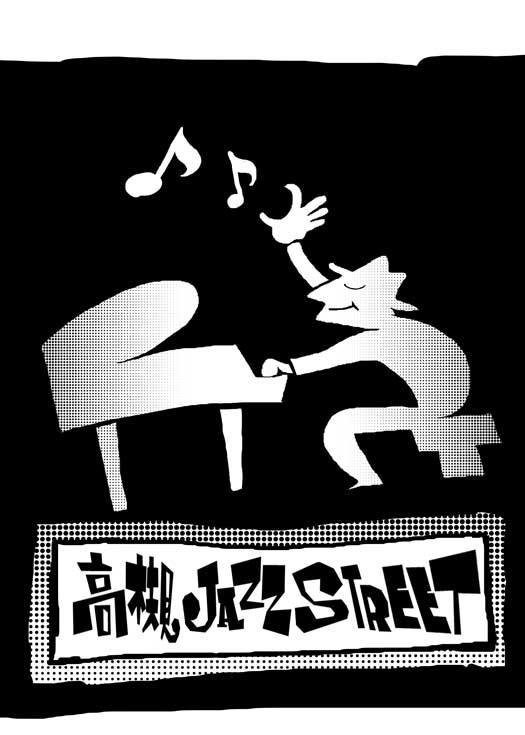 tshirt2011