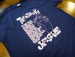 2015_t-shirt-navy.jpg