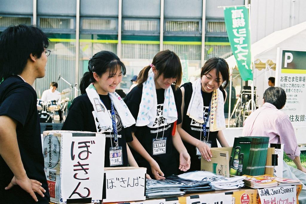 TJS.Kokatsu185