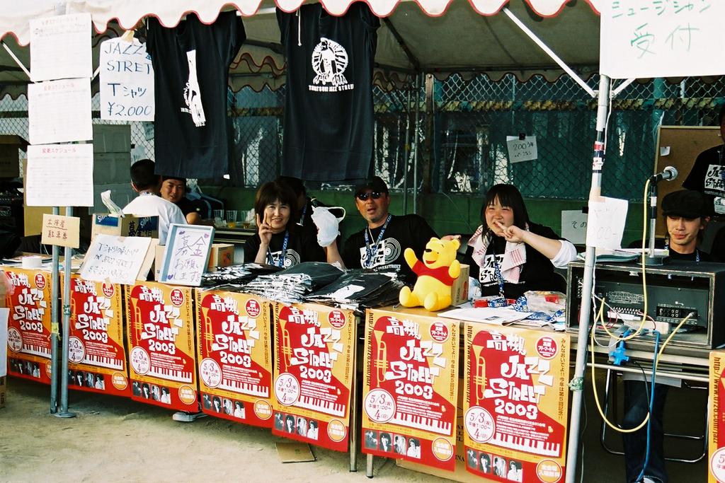 TJS.Kokatsu198