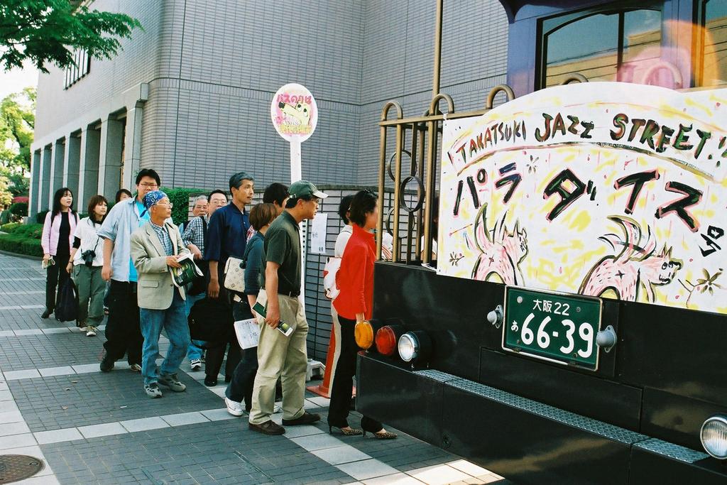 TJS.Kokatsu208