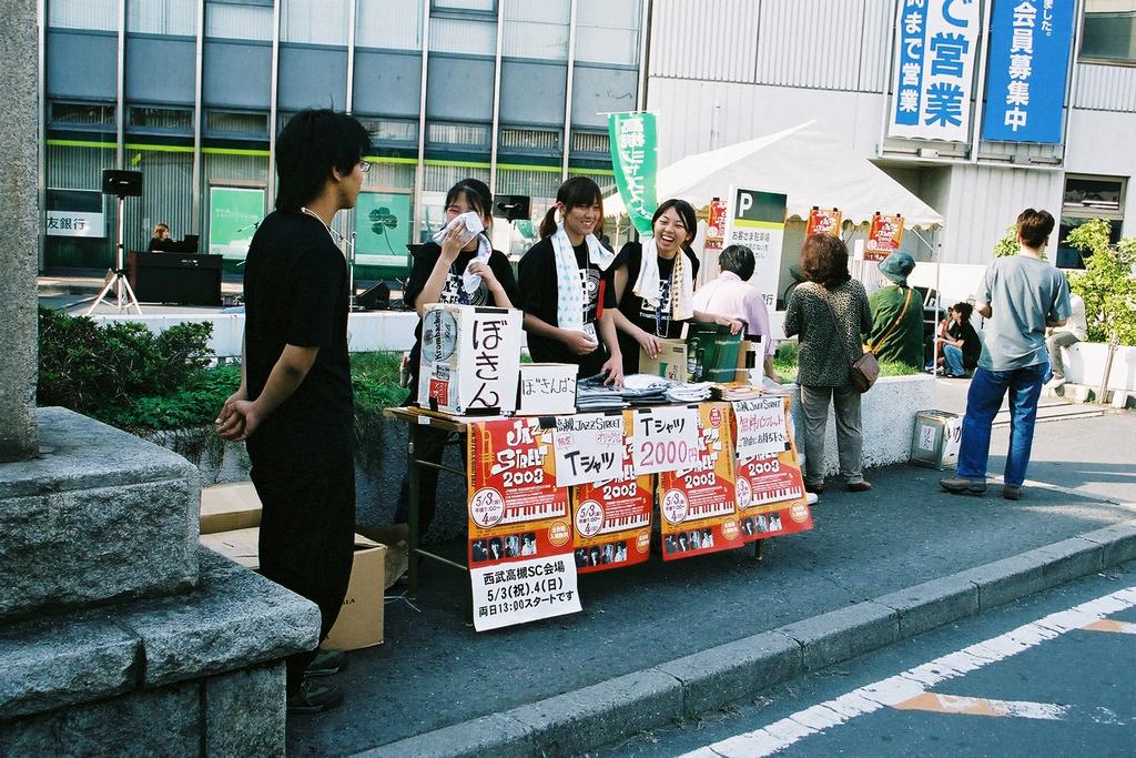 TJS.Kokatsu281