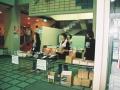 TJS.Nishida063