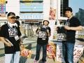 TJS.Takahashi077