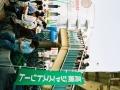 TJS.Takahashi230
