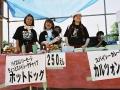 TJS.yamamoto012