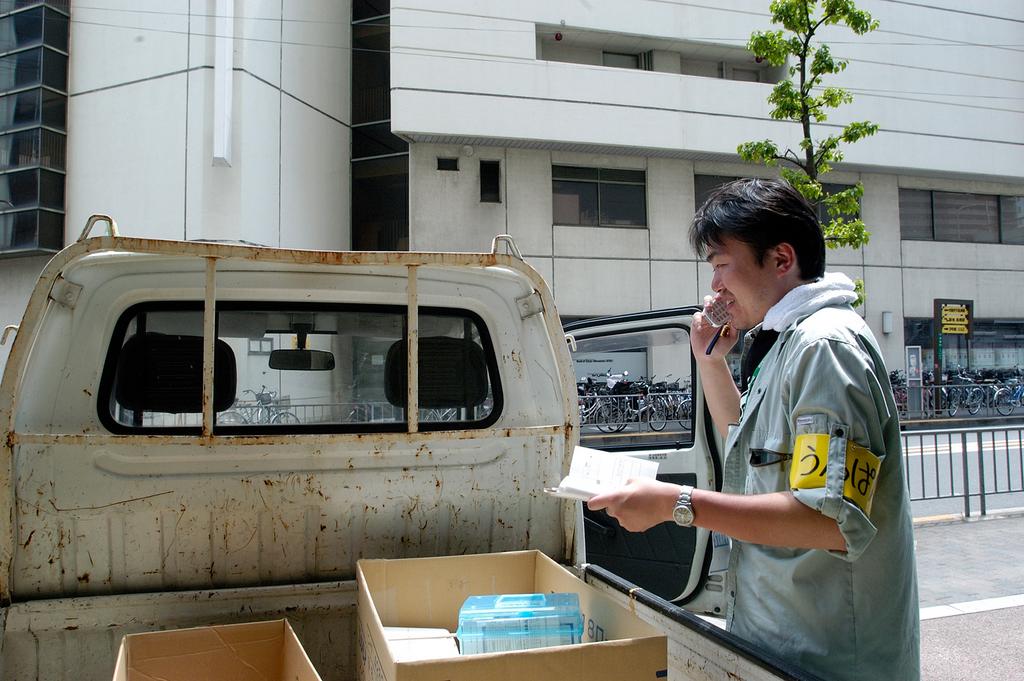 transport_2004_02