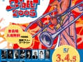 jazzst_2005_poster