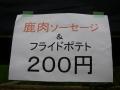 20111120192803-b8042d43