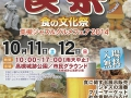 14_tjg-poster