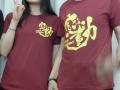tshirt-2014-2