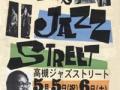 2000tjs_poster