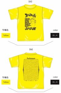 2015_t-shirt-perf.jpg